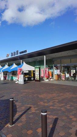 Suwa, Japón: 外観です