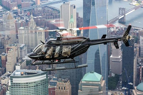 Manhattan NYC Attractions Helicopter...