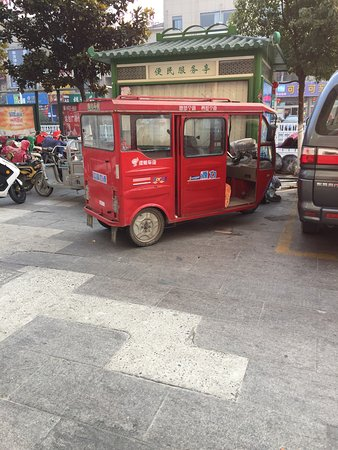 Sihong county, จีน: 過年氣氛很濃