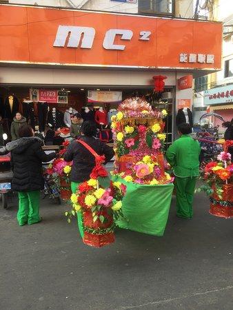 Sihong county, الصين: 過年氣氛很濃