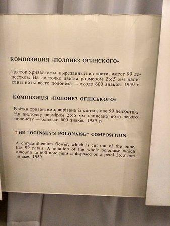 Музей микроминиатюр Николая Сядристого: IMG_20170122_170206_HDR_large.jpg