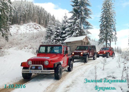 ‪Jeep Tours in Bukovel‬