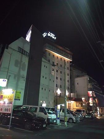 Foto de Hotel Taisei