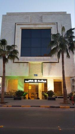 Hotel Misk : 20170119_232006_large.jpg