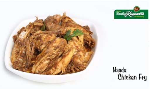 Country Chicken Fry - Tasty and Healthy - Picture of Hotel
