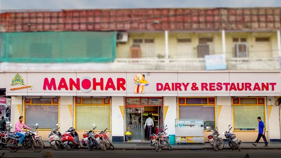 Manohar Dairy & Restaurant : Hallway to an overall pleasing dining experience by combining good food at a great price.