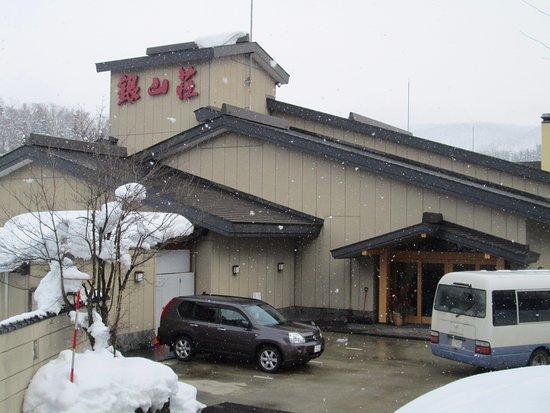 Ginzanso Onsen