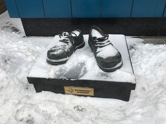 Insurance Agent's Shoes