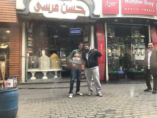 Cairo Marriott Hotel & Omar Khayyam Casino: photo8.jpg