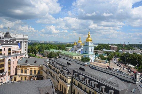 Foto InterContinental Kiev