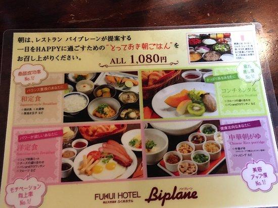Fukui Hotel: photo4.jpg