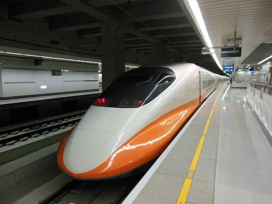 Nangang Station