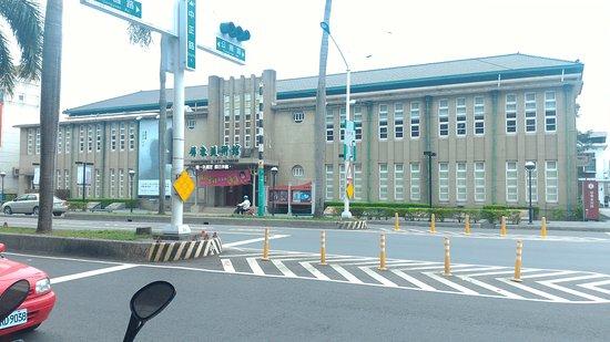 Pingtung Art Museum
