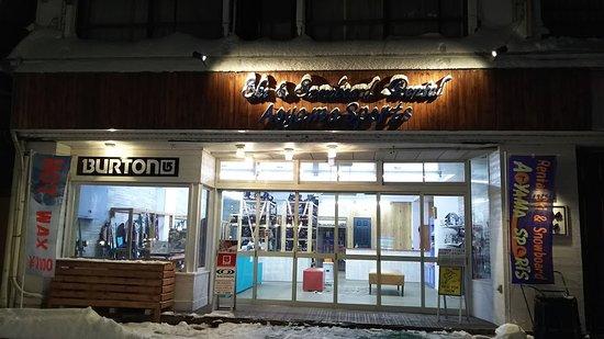 Aoyama Sports Main Shop