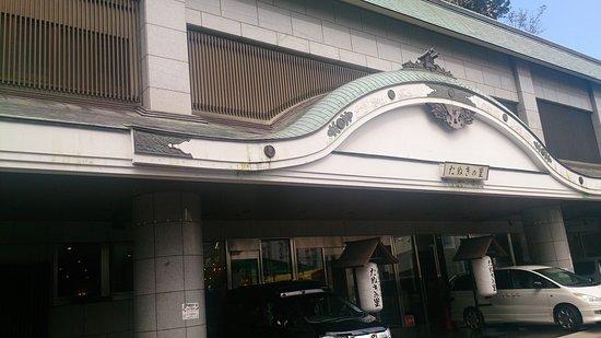 Ito Dai-ichi Hotel Tanuki-no-sato   U4f0a U6771 U5e02