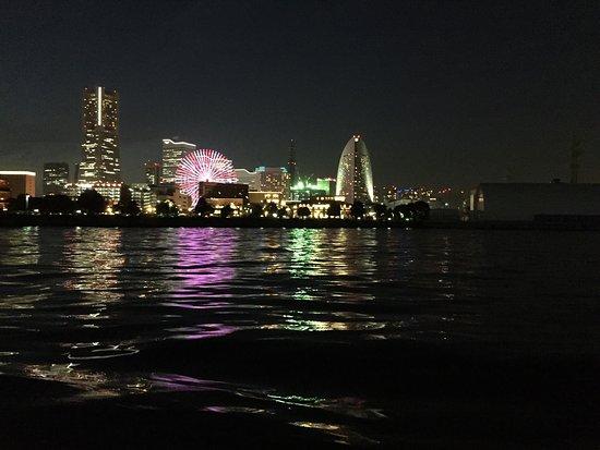 Minato Mirai 21: photo1.jpg