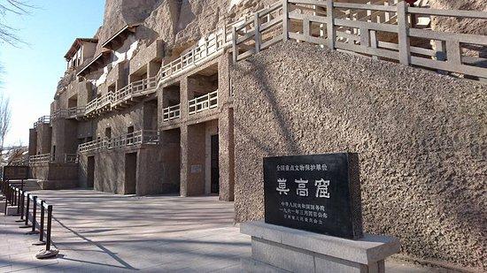 Dunhuang, China: 景區一景