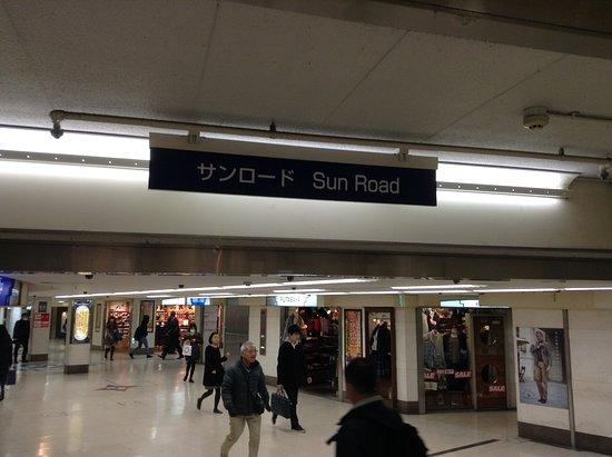 名駅地下街 サンロード