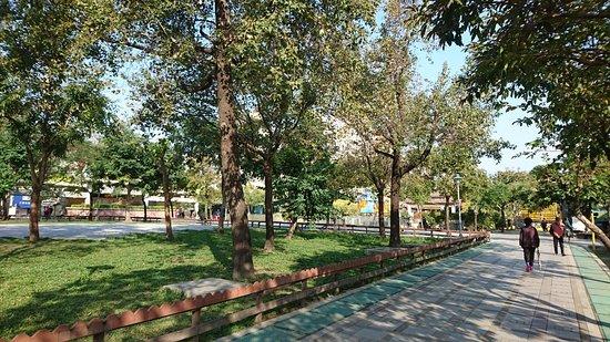 Mengjia Park