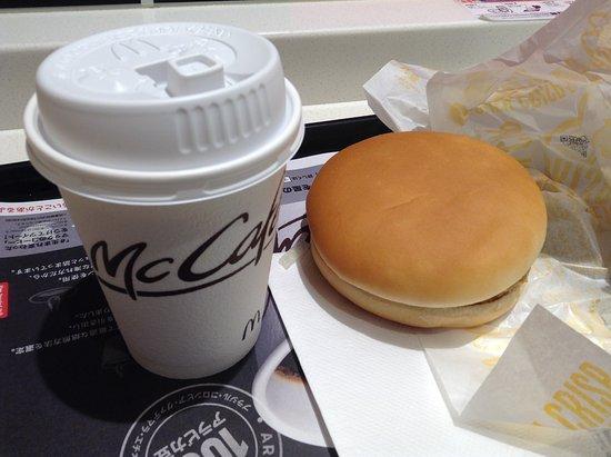 McDonald's Ogaki Aqua Walk-billede