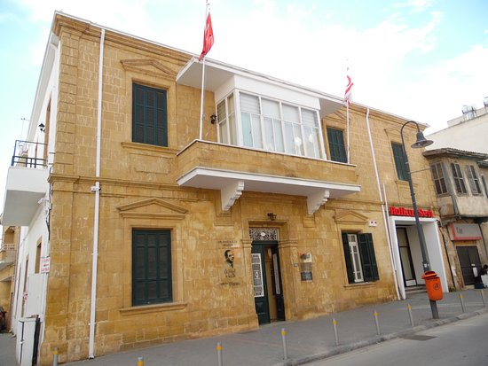 The Dr Fazil Kucuk Museum