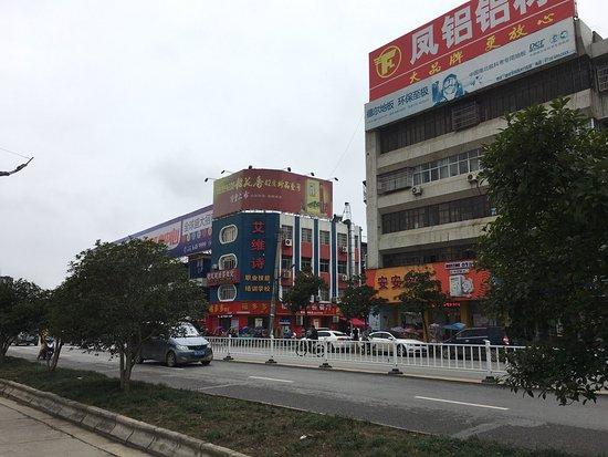 Qianjiang