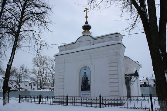 ‪Chapel of Alexander Nevskiy‬