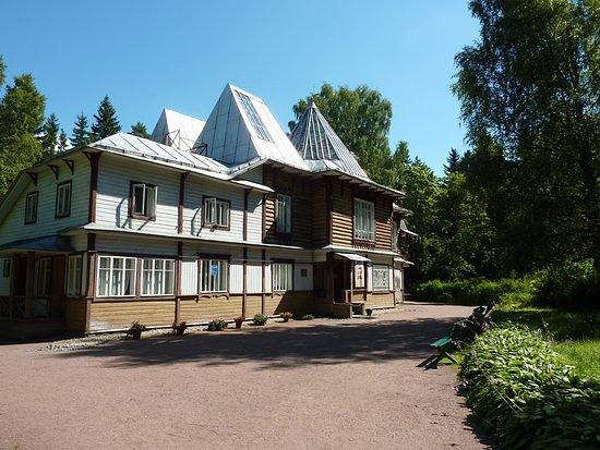 Kurortny District