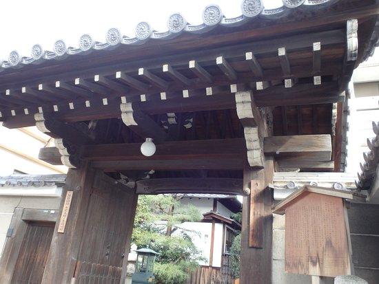 Seiwa-in
