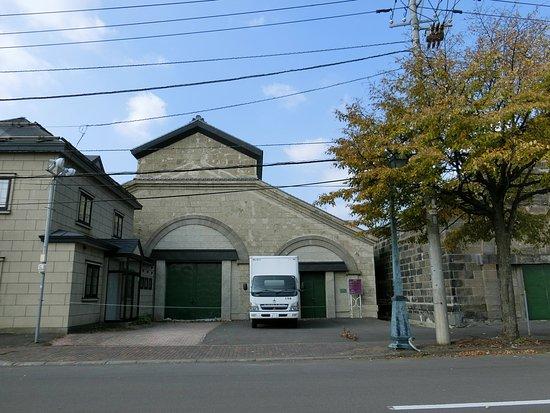 Former Hiroumi Warehouse