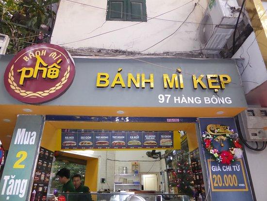 Bánh mì Phố: お店の写真