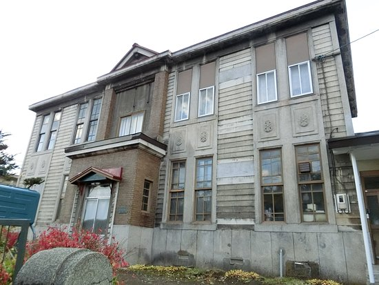 Former Takashima Townoffice Building