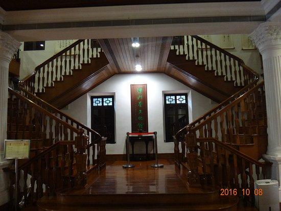 マカオ茶文化館