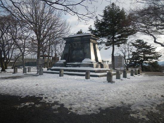 Iwate Park (Koen) Foto