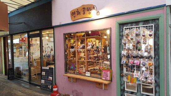 Jeonju, Corea del Sur: 20170129_135500_large.jpg