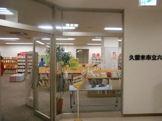 Kurume, Japan: 図書館入り口(入って右側がキッズコーナー)