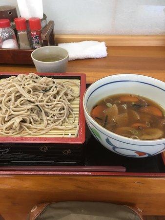Hitachiomiya, Japão: photo0.jpg