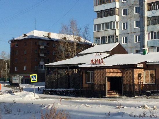 Bratsk, Russia: фасад кафе