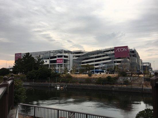 Aeon Town Narita Tomisato