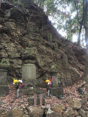 Mt. Tenran: photo0.jpg