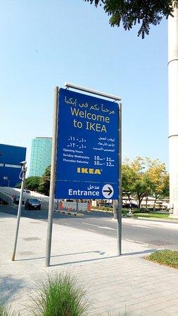 IKEA Restaurant: IKEA sign