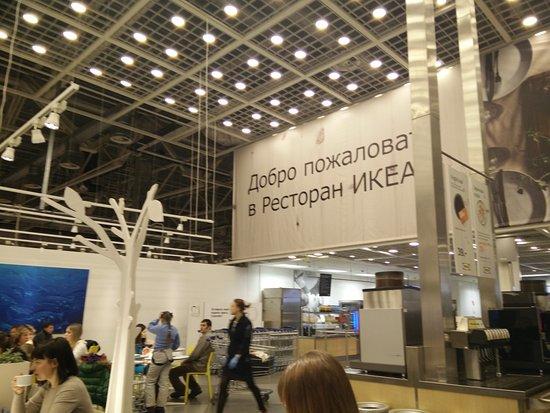 ресторан Ikea Picture Of Restaurant Ikea Samara Tripadvisor