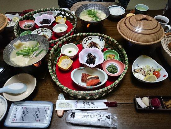 Yumerindo Hanadomari