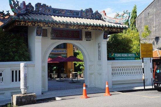 Yeng Keng Hotel: Entrée de l'hôtel