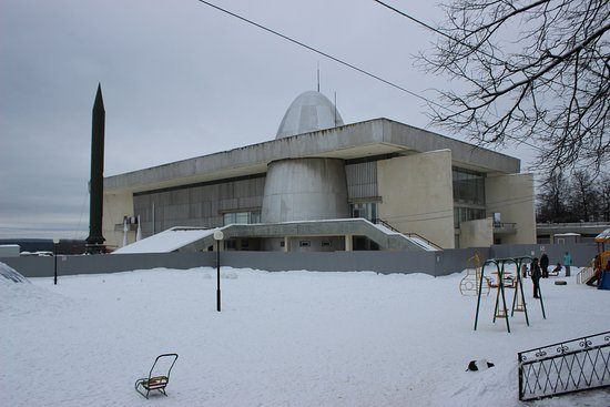 The Tsiolkovsky State Museum of Cosmonautics