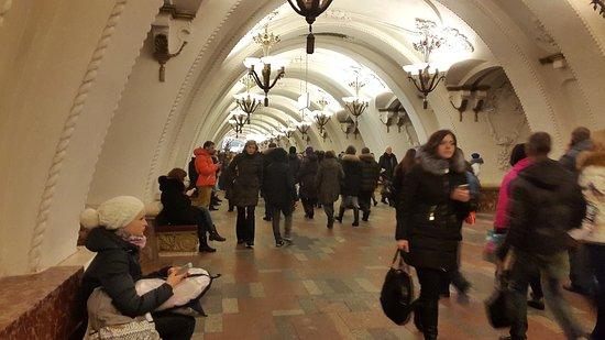 фото от метро москва няня стаффорда дура