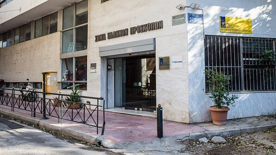 Museum of Greek Scouting
