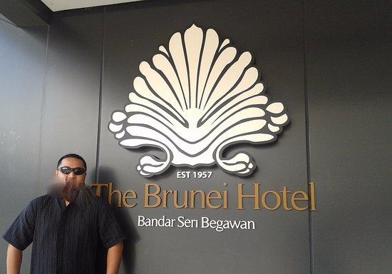 โรงแรมบรูไน: Brunei's best business hotel