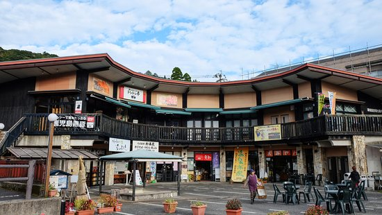 Kirishima Onsen Market