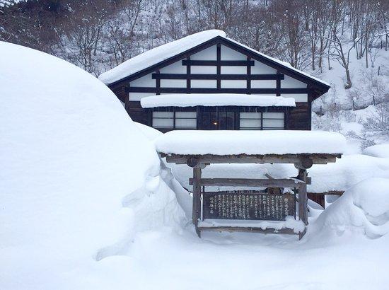 Tsuru no Yu Onsen: photo2.jpg